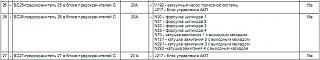 Шнур диагностический VAG-COM-1549.jpg