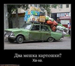 А что еще можно перевезти на Caddy ?-1getimage.jpg