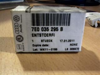 Антенный усилитель-img0028a.jpg