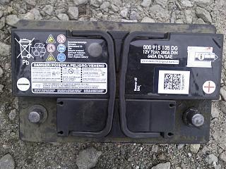 Снятие установка аккумулятора и площадки под ним.-8.jpg