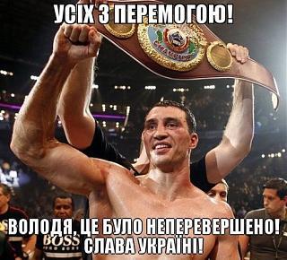 Всех любителей бокса приветствуем!!!-11111111111111111111.jpg