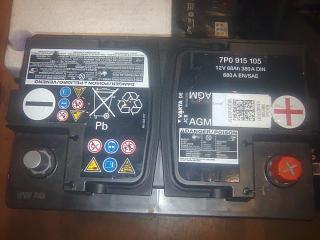 Аккумулятор на кадди-045.jpg