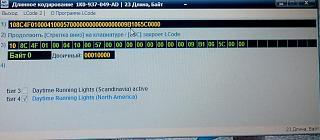 Шнур диагностический VAG-COM-img_20130928_142538-2-.jpg
