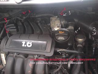 Двигатель 1.6 BSE. Эксплуатация, неисправности.-1.jpg