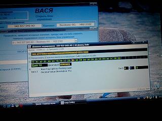 Шнур диагностический VAG-COM-img_20130928_142609.jpg