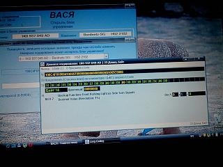 Шнур диагностический VAG-COM-img_20130928_142618.jpg