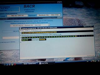 Шнур диагностический VAG-COM-img_20130928_142638.jpg