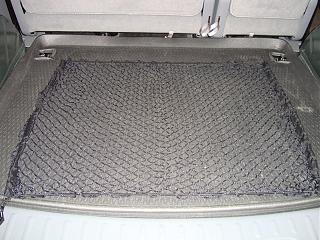 Сетка в багажник!!!-dsc00541.jpg