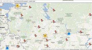 Региональные встречи или Межгород РФ (эксперимент)-.jpg
