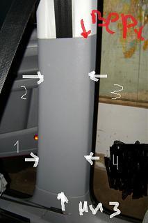 Фаркоп-dsc04071-1.jpg