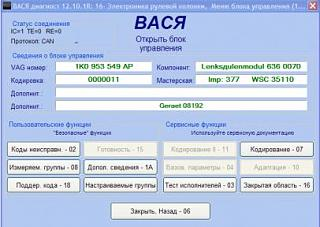 Круиз-контроль-snap_2013.10.17_13h46m04s_009.jpg
