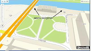 Калининград (Тридевятое царство - 39 rus)-microsoft-word.jpg