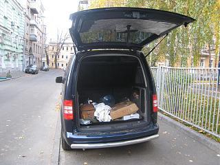 VW Caddy Trendline 2.0 TDI Синий Металл-9.jpg