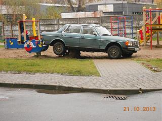 Калининград (Тридевятое царство - 39 rus)-dscn0548.jpg