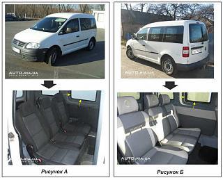 Переоборудование грузового кадди в пассажир: врезка стекол-glass-2.jpg
