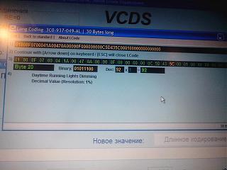 Шнур диагностический VAG-COM-img_20131111_220847.jpg
