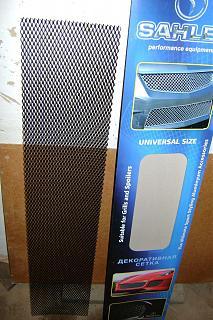 Защита радиатора от камней (сетка на бампер)-dsc04251.jpg