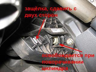 Замена главного цилиндра сцепления (фотоотчет)-3.jpg