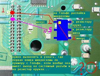 Приборная панель-4.jpg