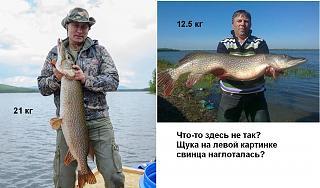 Рыбалка-.jpg
