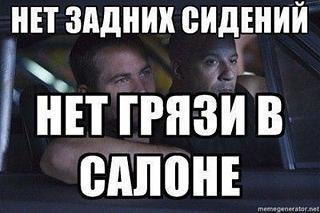 Кадди 1.6 бензин хочу купить пассажир-auto_ps9.jpg