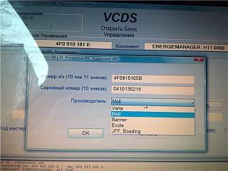 Аккумулятор на кадди-7c0747b31f75.jpg