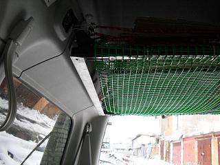 Крепления для  грузов под потолком (Багажник под крышу)-sdc17108.jpg