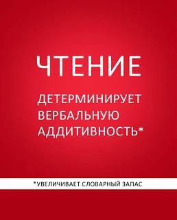 ошибки-a_vas_jeto_motiviruet_21.jpg
