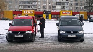 Калининград (Тридевятое царство - 39 rus)-2013-12-08-1103.jpg