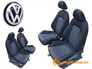 Замена салона (всех сидений) на сидения от других автомобилей-vpcc-1.jpg