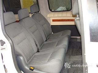 Замена салона (всех сидений) на сидения от других автомобилей-caddy_sharan-02.jpg