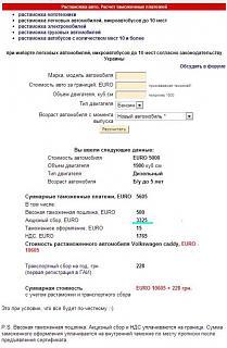 Переоборудование документально стало золотое [Украина]-.jpg