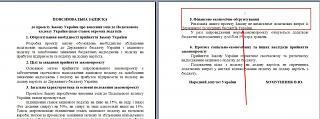 Переоборудование документально стало золотое [Украина]-1388066784-clip-576kb.jpg