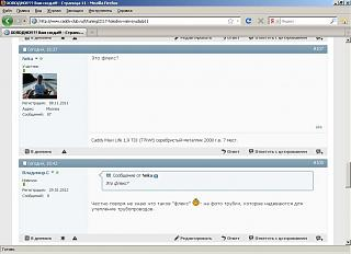 Вопросы по функциям форума-2012-01-30_185053.jpg
