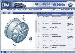 Выбор легкосплавных дисков-001.jpg