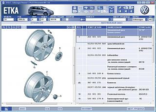 Выбор легкосплавных дисков-004.jpg