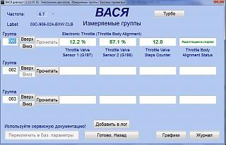 У кого двигатель 1,4 ( BCA , BUD ) заходите-.jpg