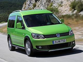 Приму в дар-vw-cross-caddy-2013-1_0.jpg