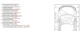 Четвертая лямбда и опять ошибки p0030 и p0130-.jpg