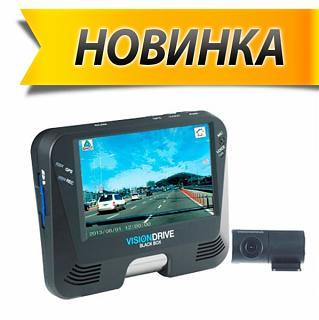 Интернет-магазин www.Car-Radar.ru - СКИДКА 5%-visiondrive-vd-9500h_enl.jpg