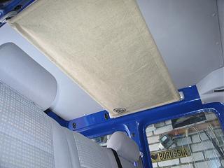 Крепления для  грузов под потолком (Багажник под крышу)-img_0014.jpg