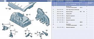 Крышка  ГБЦ на двигатель 2.0 TDI-snimok.jpg