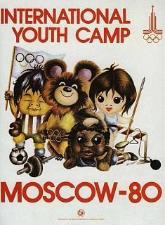 Олимпиада в Сочи-234_04.jpg