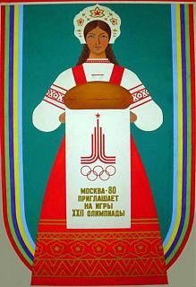 Олимпиада в Сочи-234_12.jpg