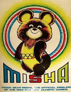 Олимпиада в Сочи-234_13.jpg
