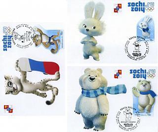 Олимпиада в Сочи-1559-61km-7.jpg