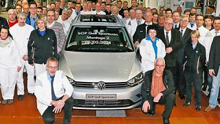 Все свежие новости Volkswagen-114_480_270.jpg