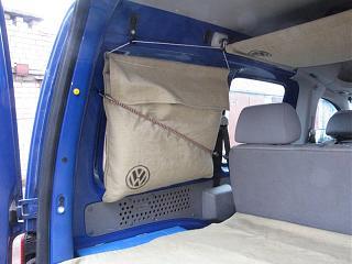 Подвесные сумки в багажное отделение.-img_0064.jpg
