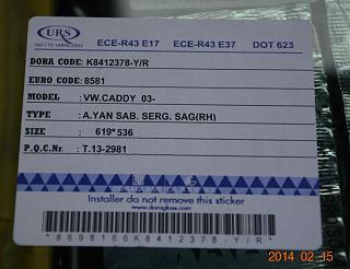 VW Caddy 2009 1.9TDI BSU 55kw  у которого переоборудование так и не закончилось...-dsc_0201.jpg