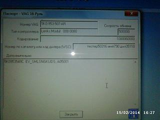 Круиз-контроль-dsc_0000012.jpg